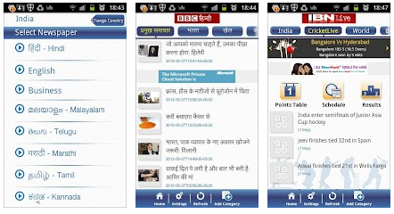 NewsHunt - Android Apps on Google Play