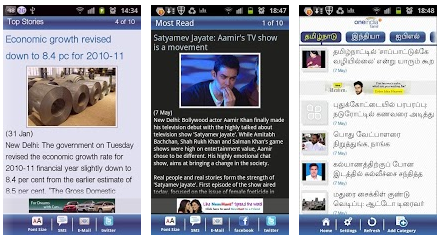 Newshunt for android