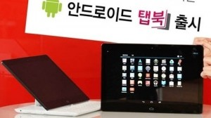 LG Tab Book Android tablet Review