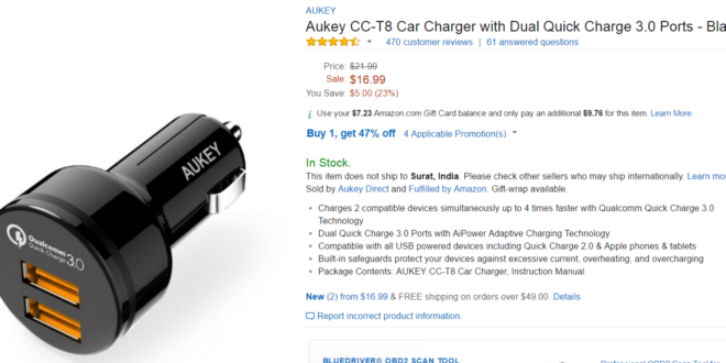 Aukey CC-T8 car charger with Quick Charge 3.0 is $9 (47% off) on Amazon after coupon