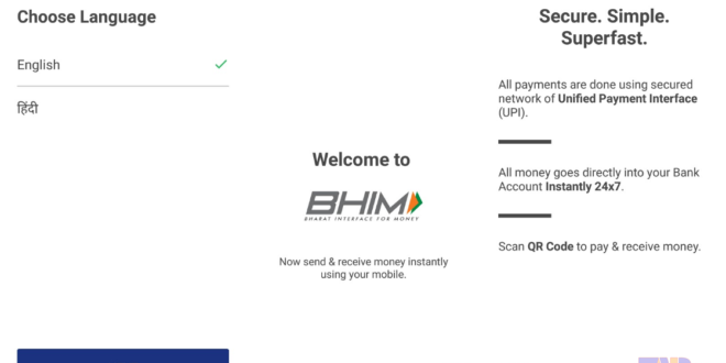 BHIM app for android