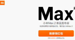 Xiaomi MI Max 2 To be launched on 25th May