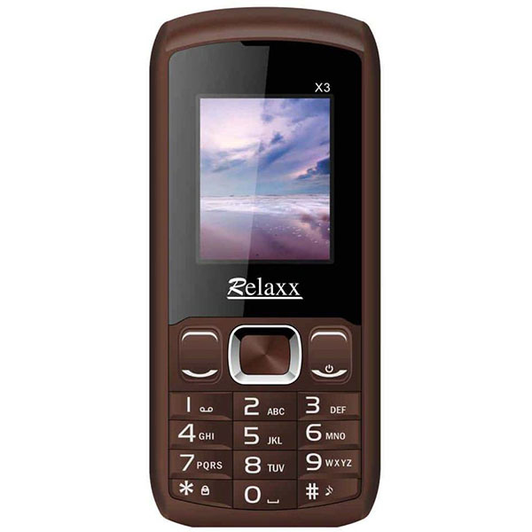 Relaxx X3 front