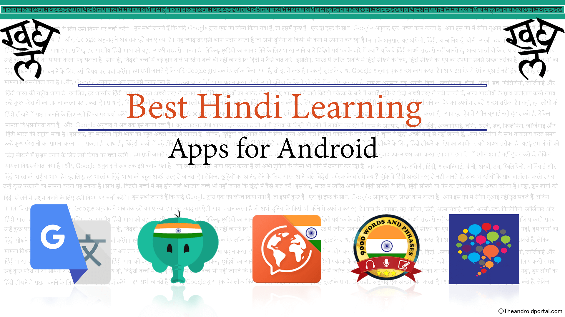 Best Hindi Learning Apps For Android