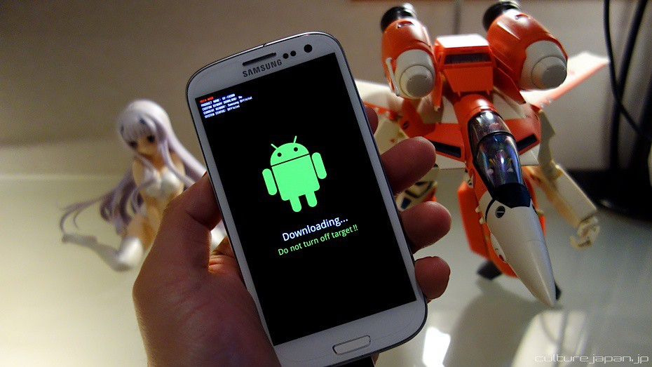 Android Root File Transfer
